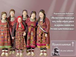 Опыт PR: православие будут рекламировать звезды шоу-бизнеса