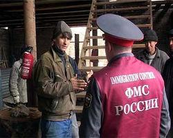 Гастарбайтерам в России дадут всего три дня для постановки на учет – ВКонтакте