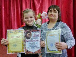 """За знание украинского языка школьникам """"выдают зарплату"""""""