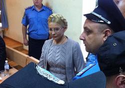 Высший специальный суд Украины ожидаемо отказал Юлии Тимошенко