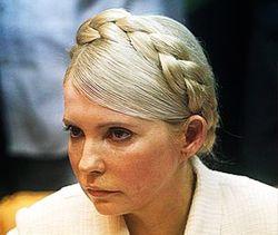 Американские юристы должны сегодня встретиться с Тимошенко