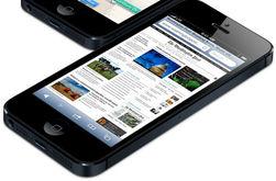 В Харькове лучшим выпускникам 2013 года презентуют новые iPhone 5