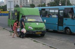 В Харькове стоимость проезда в маршрутках стала намного дороже