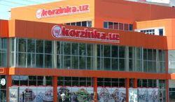 В Узбекистане в интернет-магазине начнут продажу социальных товаров