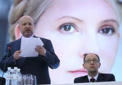 На сегодняшнем съезде оппозиция Украины объявит свой полный состав