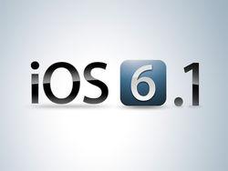 Финальная версия прошивки iOS 6.1 уже в работе