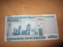 Белорусский рубль снизился к евро, фунту стерлингов и канадскому доллару