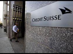 Credit Suisse повысила оценку прибыли Enel