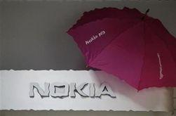 Эксперт: Nokia близка к банкротству