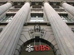 Новые проблемы швейцарского банка UBS:теперь обыск в Париже