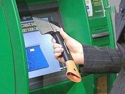 С чем связаны последние нападения на клиентов банков Казахстана?
