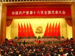 В Пекине ввели меры «повышенной готовности» из-за пленума ЦК Компартии