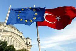 Отношения ЕС–Турция: Собака на сене и урок для Киева