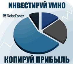 RoboCopyFX: копируй прибыль на своих условиях