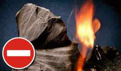 Почему ВО «Свобода» против добычи сланцевого газа в Украине?