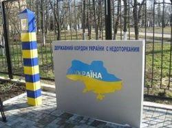 На украинской границе 2,4 млн. долл. беларусы прятали под маскхалатами