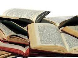 Кому нужна Большая украинская энциклопедия к 2020 года