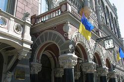 Нацбанк Украины увеличил объемы рефинансирования банков