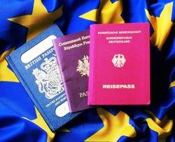 """Стать """"почти венгром"""" и европейцем можно за 250 тысяч евро"""