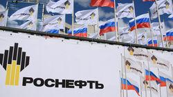 Компанию Роснефть государство продолжит приватизировать