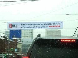Facebook: Властям Екатеринбурга не нравится текст… Конституции РФ