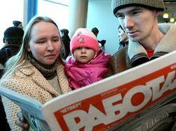 Что стоит за резким всплеском официальной безработицы в Украине – ВКонтакте