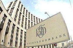 Внешэкономбанк одобрил выделение 500 млн. долл.белорусскому Минфину