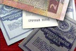 Азарову не нравится механизм выплат по вкладам Сбербанка СССР