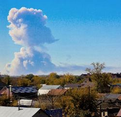 Сила взрыва под Оренбургом - воронки диаметров по 150 метров