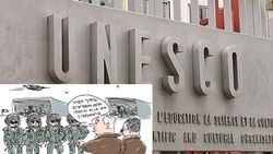 Израильская пресса призывает бомбить ЮНЕСКО?