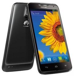 Инвесторам: Huawei представила долгожданный смартфон Ascend D1