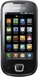 На будущий год Samsung планирует рекордную продажу – 510 млн. устройств
