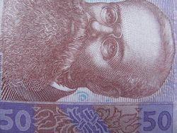 Курс гривны укрепился к фунту стерлингов, канадскому доллару и японской иене
