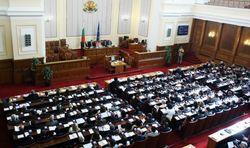 Досрочные выборы в парламент Болгарии назначены на 12 мая