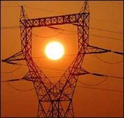 Кыргызские энерготарифы – самые низкие в СНГ