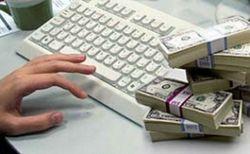 Хакеры из Нью-Йорка похитили 45 миллионов долларов с банковских карт