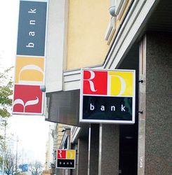 """Что стоит за отказом """"Эрдэ Банка"""" выплачивать клиентам депозиты"""