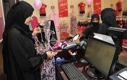"""""""Феминизация профессий"""" в Аравии: наказаны владельцы ста магазинов"""