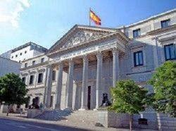 Зачем Испания меняет конституцию?
