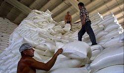 Пятый сахарный завод