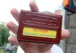 В Донецке лже-милиционеры подкидывали наркотики и требовали откупных