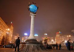 Организация празднования Дня Киева обошлась в 4 млн. гривен