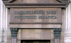 Белорусский Нацбанк не планирует снижать ставку рефинансирования