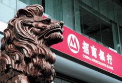 Договор о сотрудничестве был подписан между China Merchants Bank и ВТБ