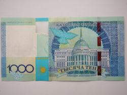 Тенге укрепляется к фунту стерлингов и японской иене, но снизился к австралийскому доллару