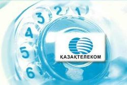 Связан ли рост тарифов «Казахтелекома» с зарплатами менеджмента компании?