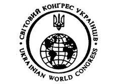 Всемирный конгресс украинцев против закона о языках