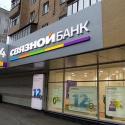 «Связной банк» возглавит Татьяна Пупкова, бывший зампред правления «Экспобанка»