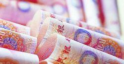 Кто они - миллиардеры Китая и почему они беднее олигархов РФ и Украины?