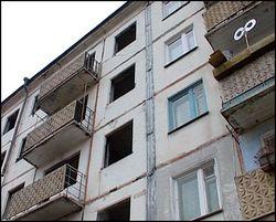 «Хрущевки» в Украине заменят «колесниковки»